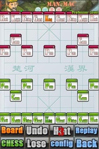 中国象棋下载,中国象棋攻略图片