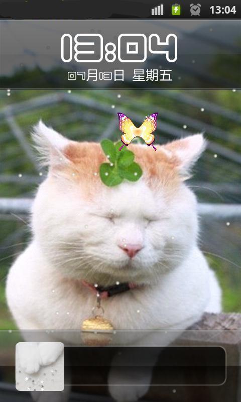 3d可爱动物高清锁屏