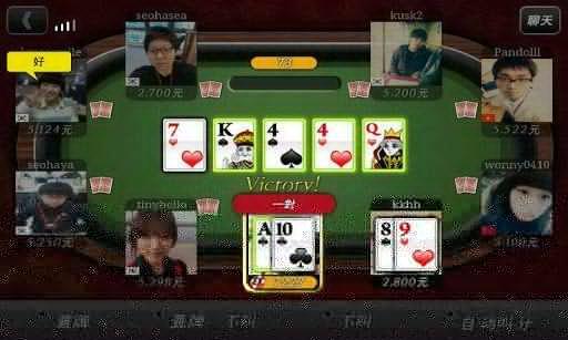 朋友介绍一起打牌游戏网站有梭哈游戏,我怎么找不到?在哪里下载?图片