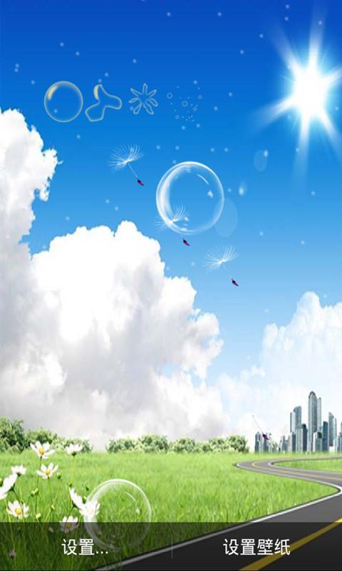 背景 壁纸 风景 天空 桌面 480_800 竖版 竖屏 手机
