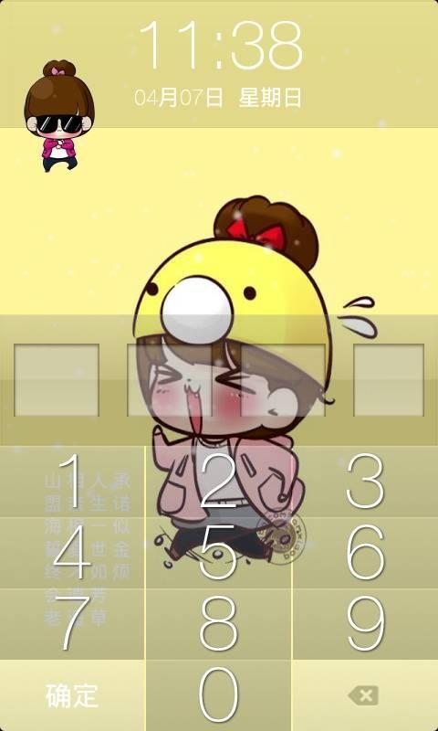 软件 壁纸主题 >小q主题桌面锁屏  萌小q是一个可爱的丸子头小女生,大