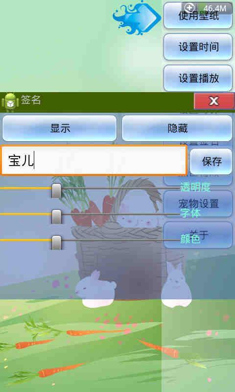 梦幻苹果手机壁纸APP下载 梦幻苹果手机壁纸官方版安卓版iOS版下载图片