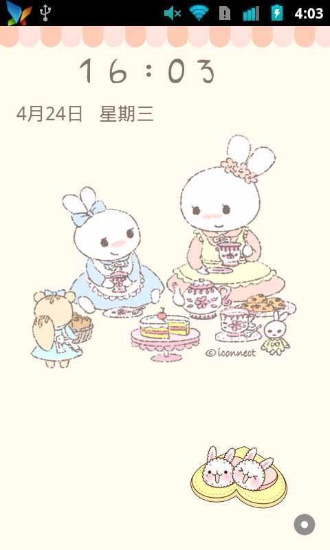 壁纸主题 >萌萌小兔-主题桌面