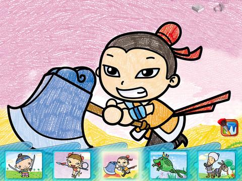 教学 小手画出大世界(可爱卡通上篇)-babybooks下载