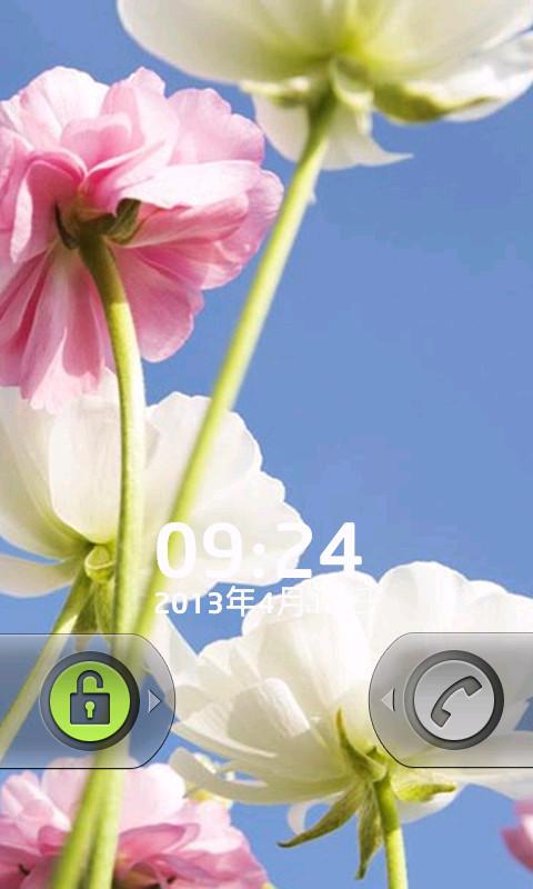 壁纸主题 花的物语动态锁屏下载,—绿云应用市场软件