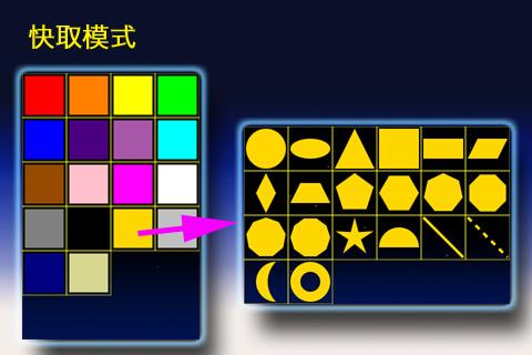 菱形,梯形,五边形,六边形,七边形,八边形,九边形,十边形,星形,半圆形