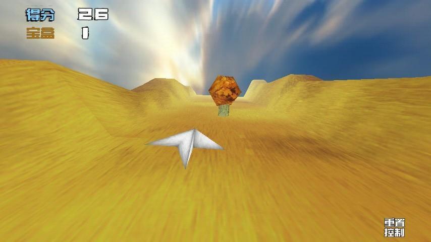 我的纸飞机2是一款操作简单易于上手的重力感应游戏,纸飞机带着你的