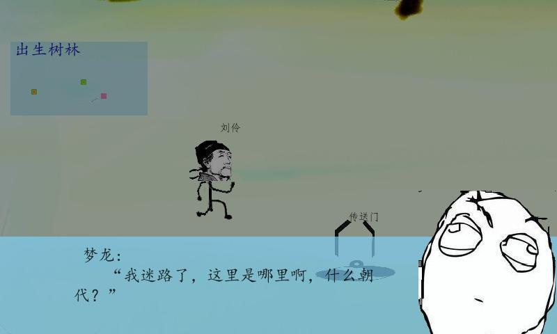 问情古筝曲谱d调