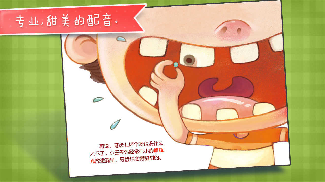 儿童吃糖卡通图片