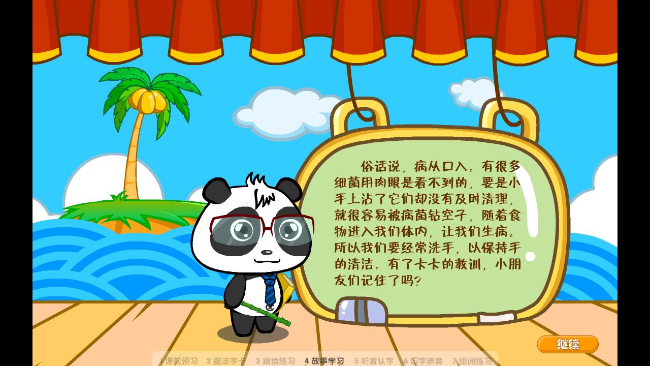 幼儿园托班国庆图片