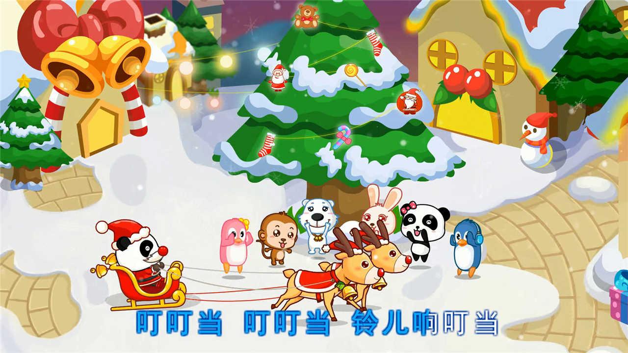 经典圣诞儿歌【铃儿响叮当】,伴着欢快的旋律,跟小动物们一起唱歌跳舞图片