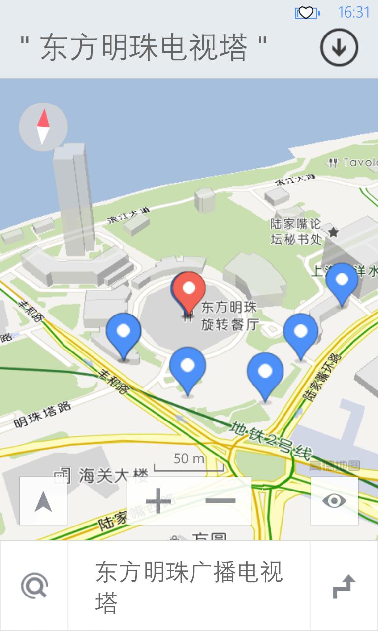 路线导航 高德地图下载,—风暴网 软件