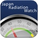 Japan Radiation Watch