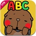 Touch! Woonggas ABC's LITE for iPad version