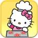 Hello Kitty Interactive Cookbook