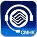 China Mobile Hong Kong – 1cm App