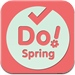 Do! Spring Free - The Best Simple To Do List