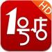 1号店HD