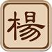 杨家将连环画-原版完整珍藏版-中国漫画历史国学