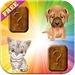 为幼儿和孩子们的记忆游戏:猫,狗和小狗! - 孩子 - 婴儿应用程序 - 记忆游戏 - 游戏免费