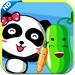 宝宝学蔬菜HD