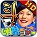 明星斗地主 2014 新春板 HD (单机+联网)