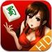 博雅•四川麻将HD