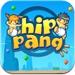 HipPang!!!