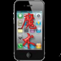 手机变魔术