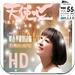 《天使心》月刊第55期HD