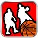 Street Basket: One on One