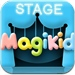 魔力小孩舞台