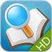 有道词典 HD
