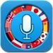 iVoice对话翻译机- 语音翻译机