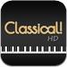 Classical! HD 高音質古典音樂!