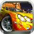 3D狂野跑车