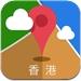 香港离线地图(离线地图、地铁交通图、旅游景点信息、GPS定位导航)