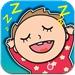 睡眠宝宝:宝宝不哭-声音及放松音乐 给宝宝及妈妈