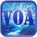 每日必听英语 VOA听力训练 - VOA 慢速 常速 英语 新闻 英语