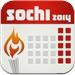议程 索契 2014 冬季奥林匹克运动会