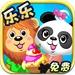 儿童启蒙英语派对2免费版-乐乐熊猫