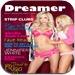 Dreamer magazine