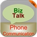 BizTalk-商务英语-电话沟通Lite