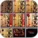 精品悬疑小说-包含盗墓笔记1到8部全集完本、藏海花、沙海1234卷+鬼吹灯系列
