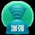 wifi信号放大工具