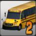 3D巴士停车2 Bus Parkin