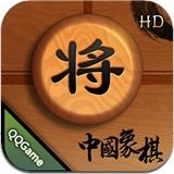 QQ中国象棋HD