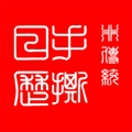 Daily Chinese Calendar