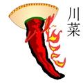 川菜-中华菜系