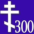 Sayings 300